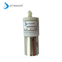 JMKP370-12C1 12V DC Electric Water Pump Motor Price for Massager and Blood Pressure Monitor
