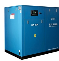 Silent Screw Type Air Compressor For Tire Changer