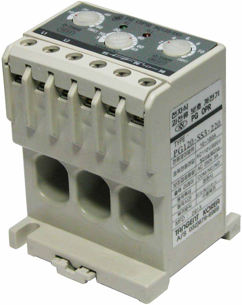 Motor Protection Relay Buy Motor Protection Relay Product On - Protection relays and circuit breakers