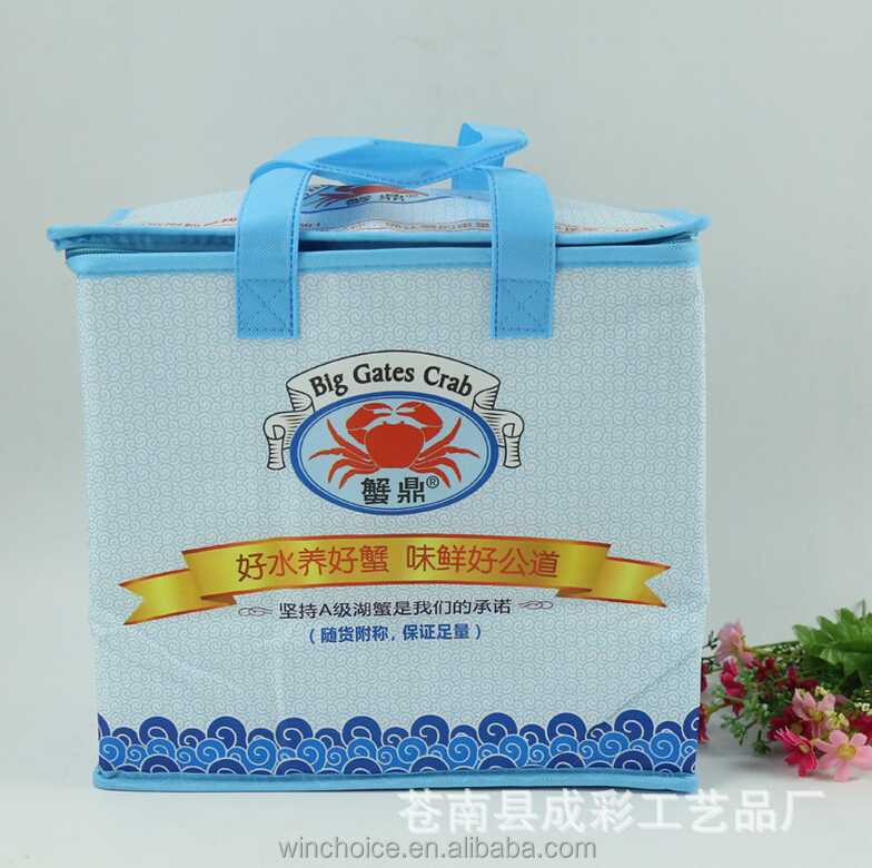 non-woven fabric with customized printing lamination insulated cooler lunch bag ,ice bag for frozen food ,Velcro closure