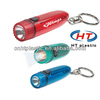 /product-detail/htw013-led-flashlight-keychain-1563363725.html