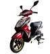 Cheap price CE certificate electric moped motorcycle scooter