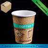 cheap double wall disposable coffee cups