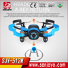 Quadcopter rc 512W mini helicopter toy drone with wifi FPV and camera