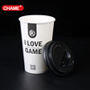 Green friendly PLA coated hot drink paper cups for hot beverage