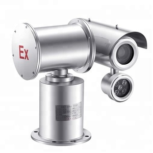 Uniview 2MP18X zoom industrial explosion-proof anti-corrosion infrared IP  PTZ network integration camera