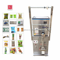Automatic low cost pouch packing machine/ tea bag packing machine equipment price