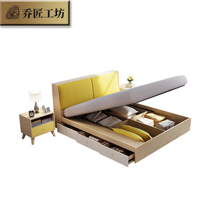 Modern Style  Multifunction Mdf Bed Designs Bedroom Furniture  King Size Storage Bed