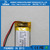 Deep Cycle Life Small Size Battery 280mah 3.7v Litium Polymer Battery With OEM Services