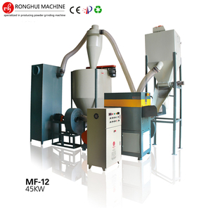 Waste tire powder price rubber powder production line for recycle uses