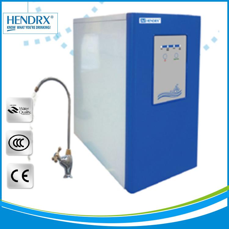 drink water machine