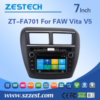 double din car dvd for faw vita v5 car dvd player built in gps with bluetooth/phonebook/3g/swc/rds/tmc