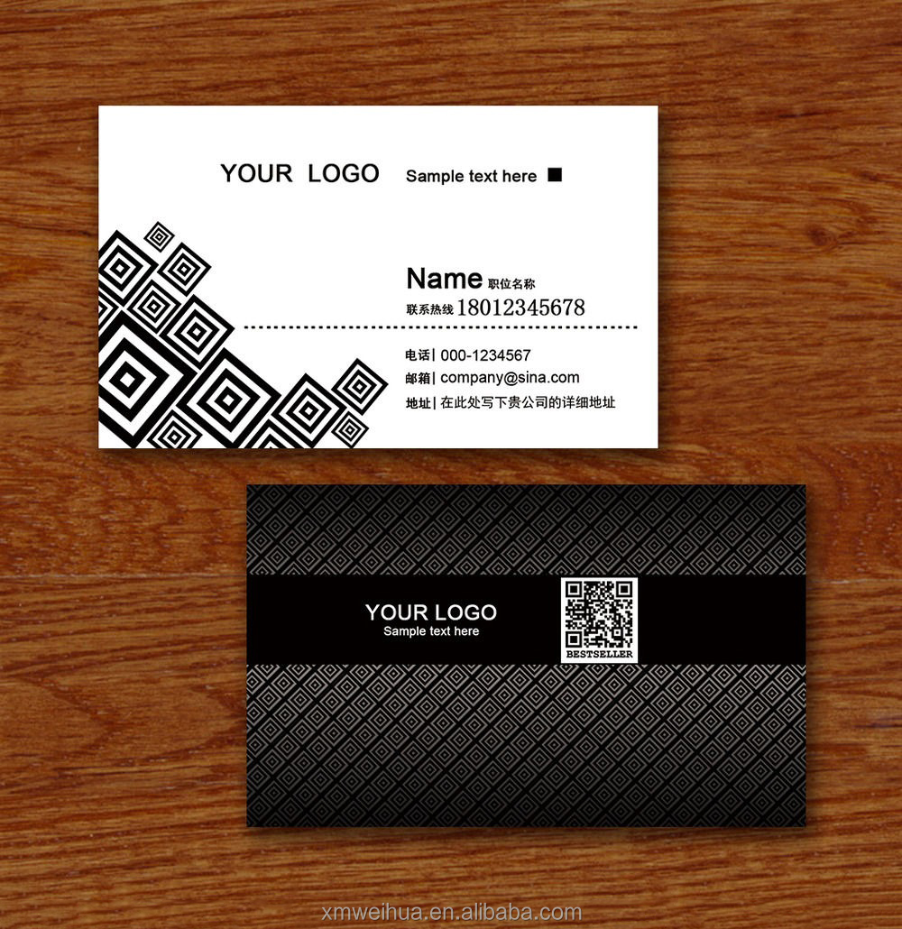 Fancy Design Business Visiting Cards,Business Name Card,Business ...