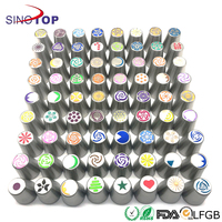 Russian Piping Tips 70 pcs Icing Tips Cake Decoration tips Set DELUXE Cake Piping Icing Nozzles Cake Baking Supplies