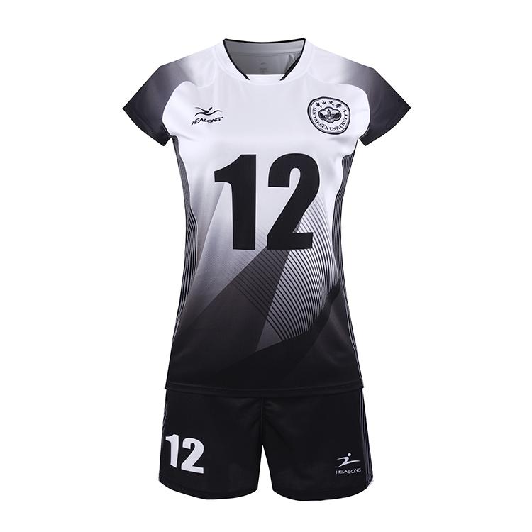 China Pelota De Voleibol A Buen Precio Uniformes