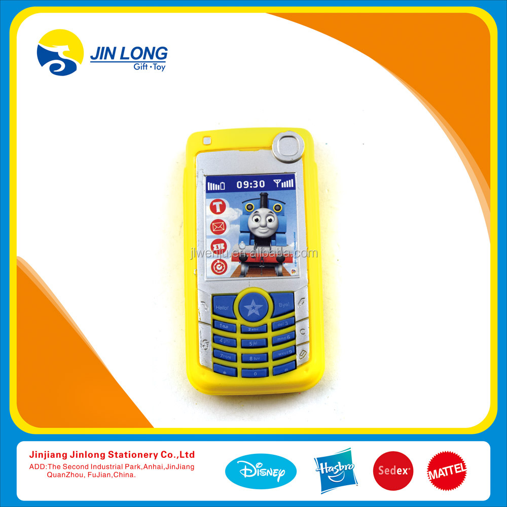 New items--Thomas mobile phone toy