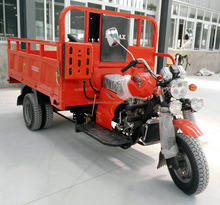 250cc cargo tricycle with 5 tyres for three wheel motorcyle