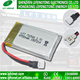 High rate 702540 20C RC rechargeable lipo battery 3.7v 550mah for airplane model