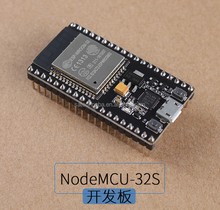 Wifi 802 11 N, Wifi 802 11 N Suppliers and Manufacturers at