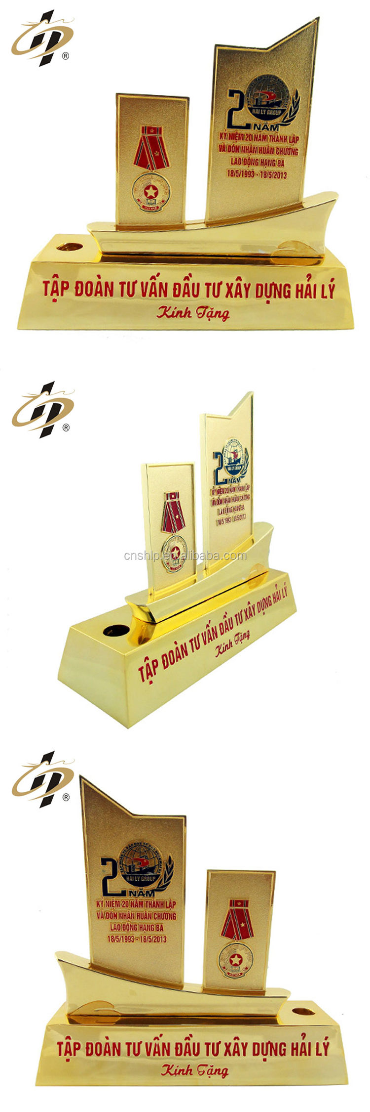 Professional Cheap Customized Vietnamese metal trophy