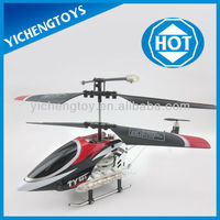 V-MAX 3.5 channels used rc helicopters