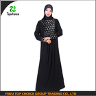 kaftans wholesale india abaya syrian online shop wholesale