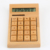 Amazon hot selling solar square 8, 9, 10, 11, 12 digits small pocket calculator