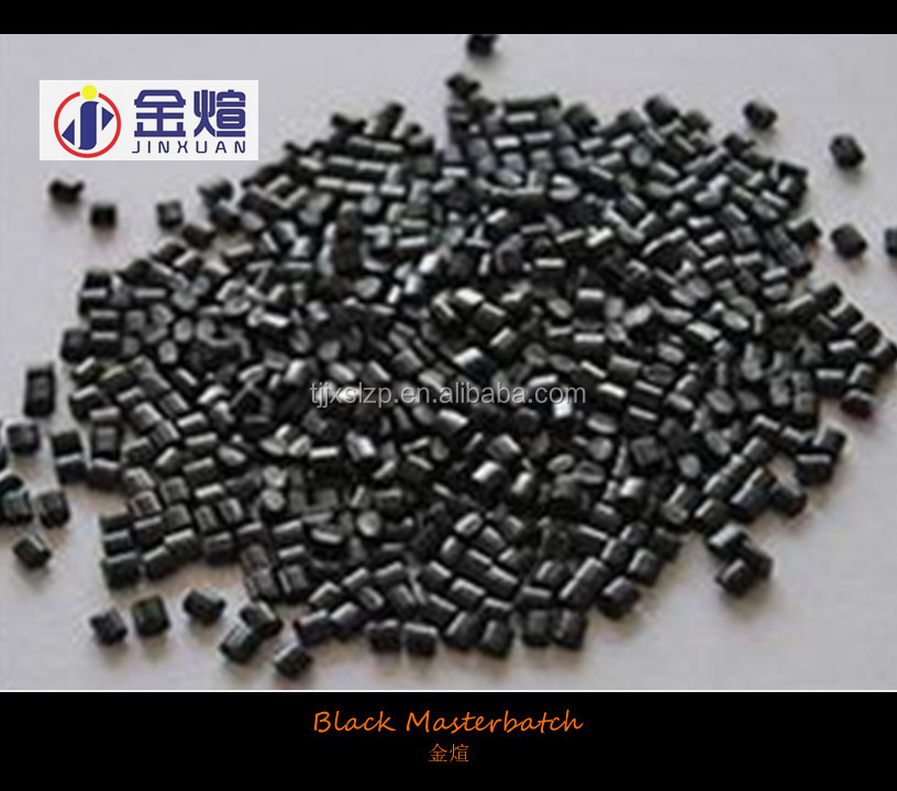 <strong>PE</strong>/PP 20%~50% Carbon Black Masterbatch For Film / Injection Molding / Extrusion / Sheet / Plastic Bags