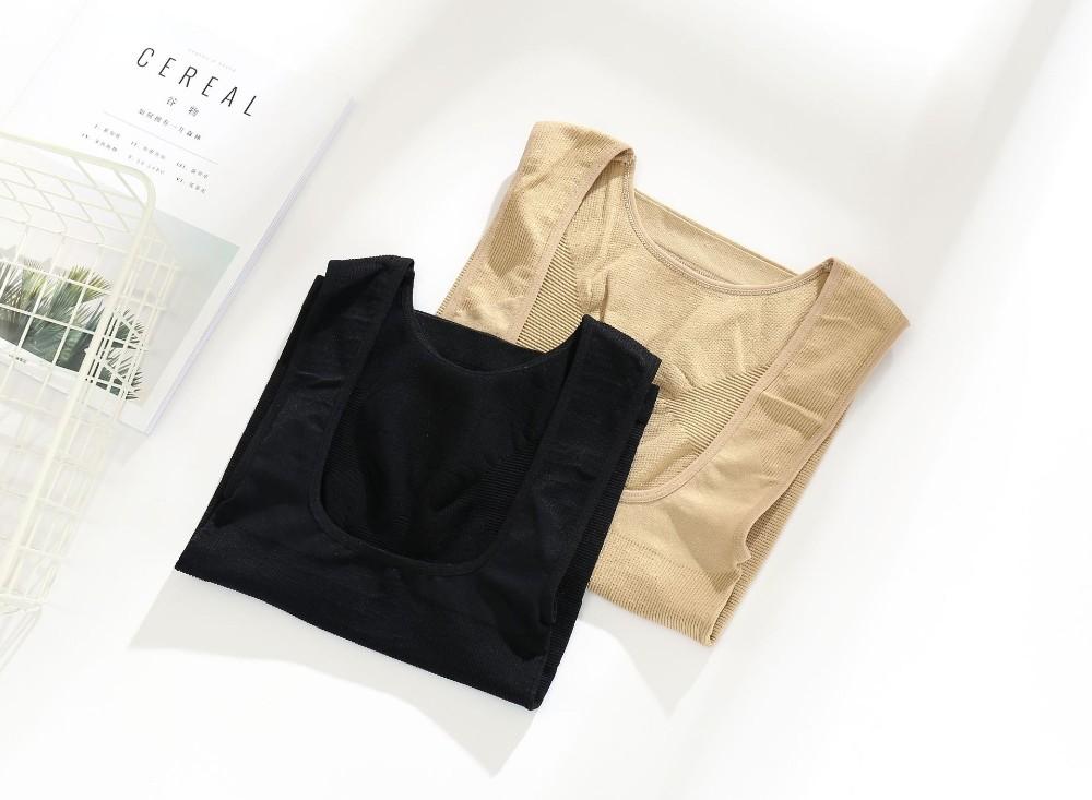 Women's Shapewear Camisole Soft Basic Underbust Tank Top 9