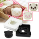 Assist Panda Bento Lunch Sandwich Bread Mold Cutters