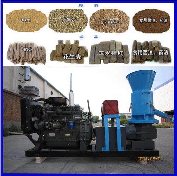 High quality steel structure homemade wood pellet mill for sale