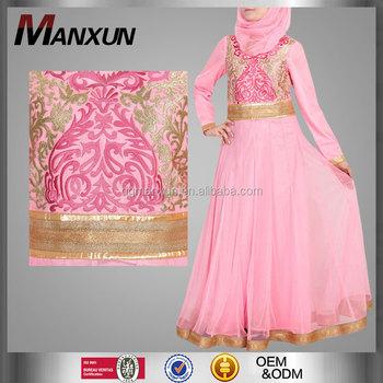 Islamic Stores Online Muslim Wear For Women Anarkali Eid Abaya Latest Abaya  Designs Muslimah Jubah Pink 2bfbc5272f