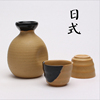 Haonai eco brown 50ml Japanese style ceramic wine pot & cup set ceramic wine pot set