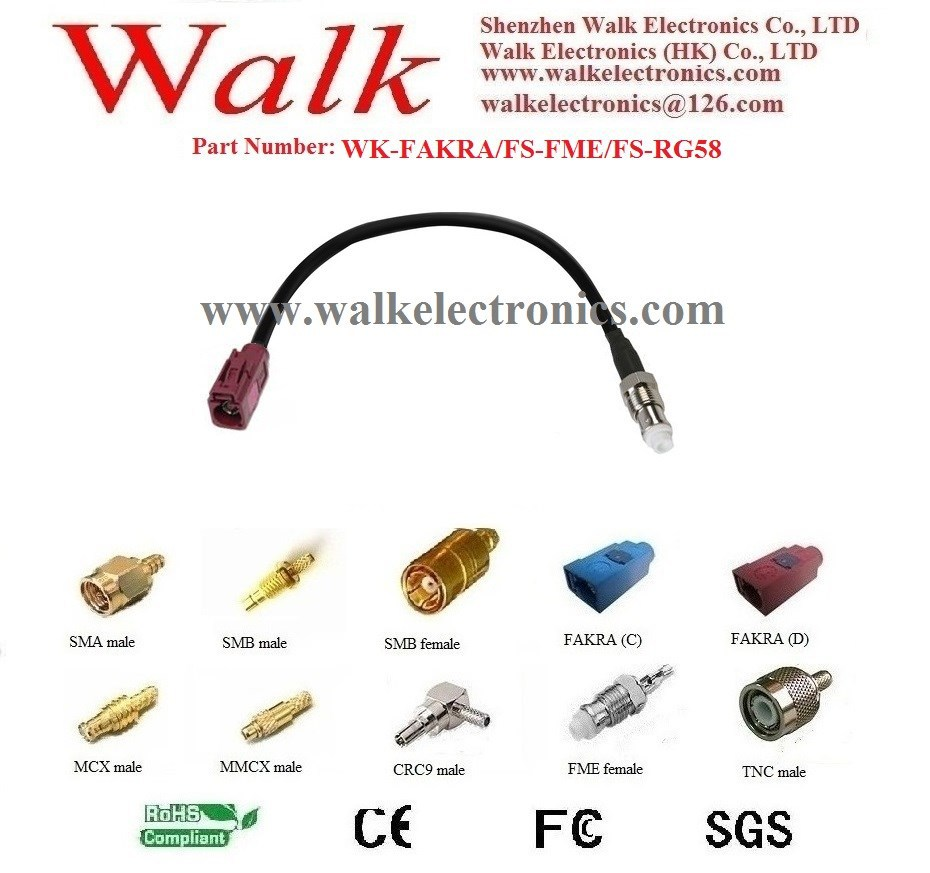 GSM Antenna fakra cable/GSM antenna FME cable/FME female cable: FAKRA female straight to FME female straight with RG58 cable