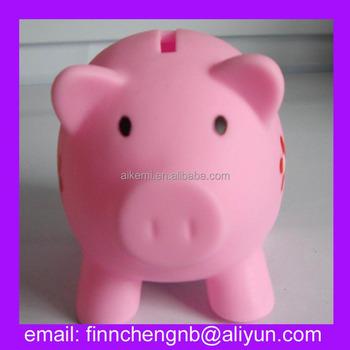 8 7x7x7 1cm Pink Color Body Vinyl Piggy Bank Plastic Kids
