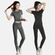 gym yoga wear young lady style sports clothing