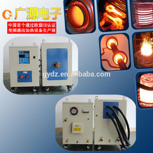 High quality cheap 70KW induction heater diy