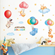 Removeable PVC wall stickers balloon