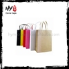 Hot selling Large inventory paper shopping bag with CE certificate