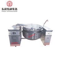 Automatic Electric Gas Heating Commercial Industrial National Rice Cooker