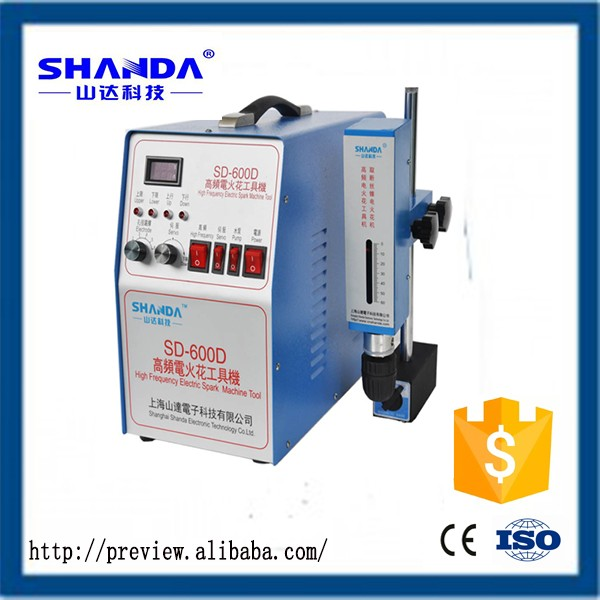 BIG PROMOTION!! Portable auto drilling machine made in china