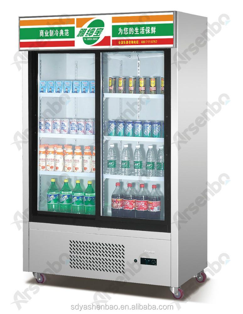 Display Refrigerator,Display Fridge Manufacturer,Bakery Display ...