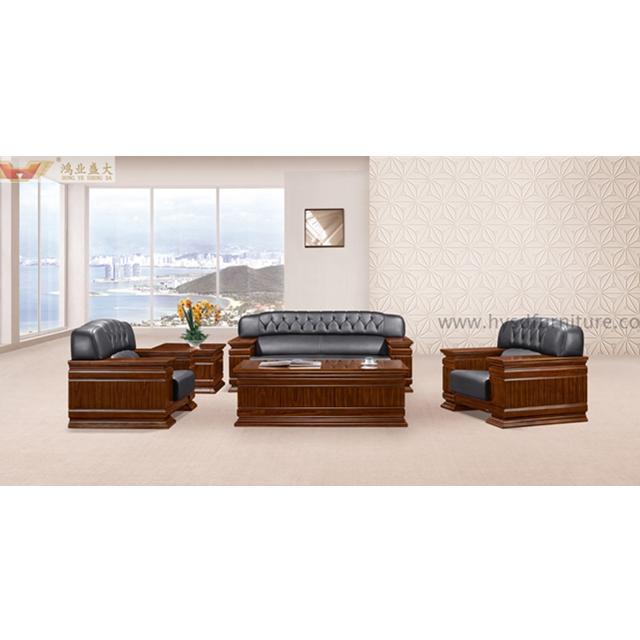 Leather Sofa Set Office Furniture