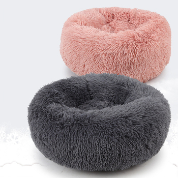 Groothandel Hoge Kwaliteit Hond bedden Hot Luxe Shag Faux Fur Donut Ronde Hond Bed