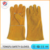 different color fancy leather gloves