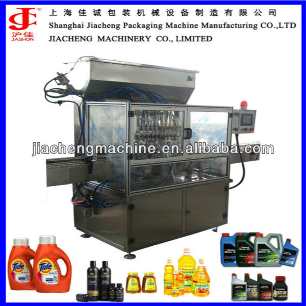 Shanghai Manufacturer automatic Vegetable Oil 1 gallon bottle filling machine