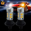 LightpointToyo ta AUTO Switchback Bulbs Amber/White Car DRL Daytime Running Light Turn Signal all in one