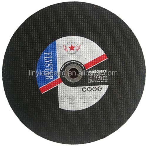 T41 Abrasive wheel type cutting disc for drill
