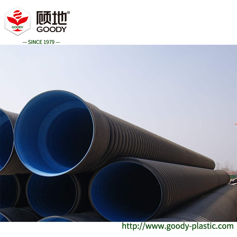 PE HDPE Double Wall corrugated Drainage Pipe