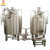 100l 200l craft mini beer brewing equipment diy beer making